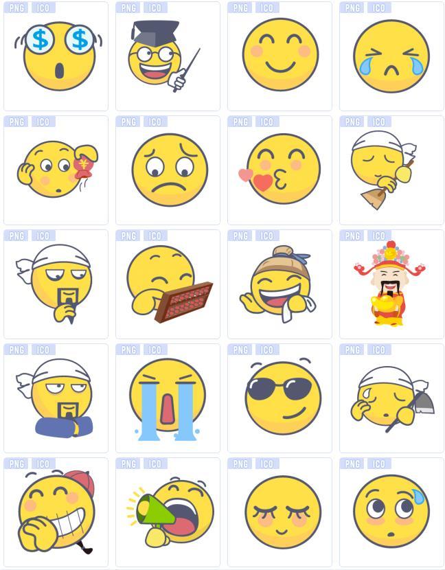 卡通黄色萌脸表情包png图标