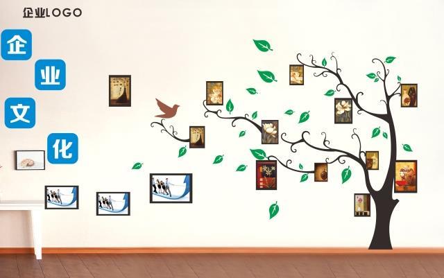 企业文化背景墙照片排版矢量图片素材