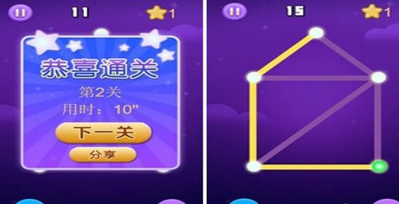 一笔画图形手机版下载 小时候都玩过的脑力游戏 v2.8.2 安卓版