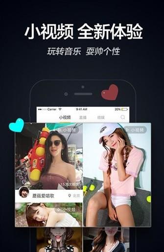 豆豆视频直播appv1.0 安卓版