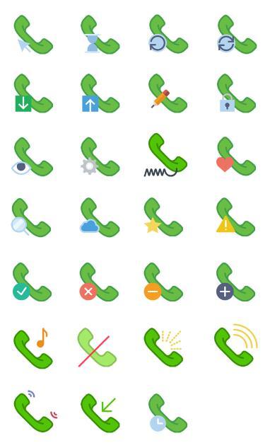 绿色电话话筒设计ico图标
