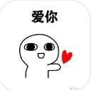 需要100kb|简体中文|0分你要开始表情,那我真的就下载安全套撕表情包图片