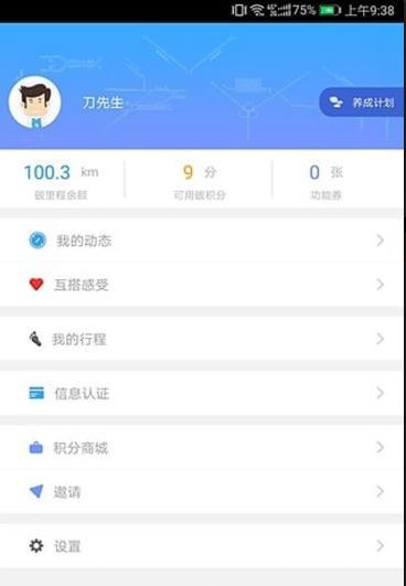 深圳互架设最新苹实版伸见