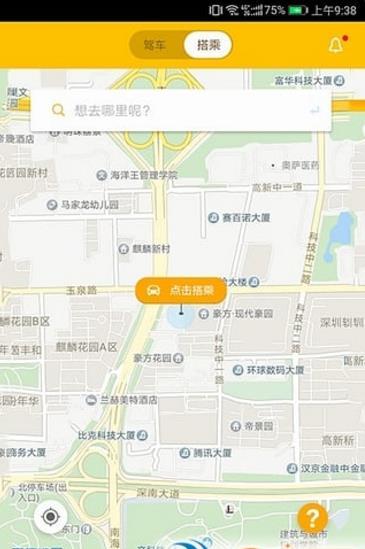 深圳互架设最新苹实版