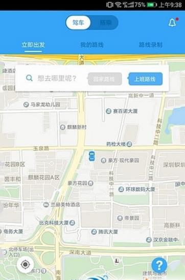 深圳互架设最新苹实版特点