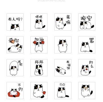 可爱汤圆搞笑qq表情包分享展示图片