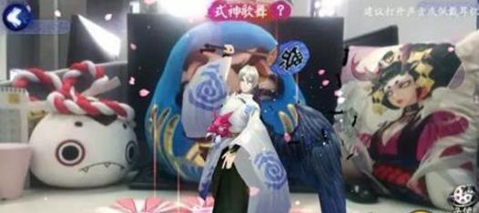 阴阳师式神歌舞