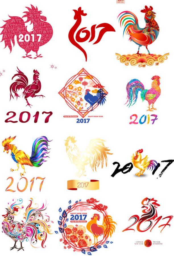 大公鸡可是2017年的属性,那么各种图案的2017公鸡矢量图片素材中就为设计师们准备了各种图案和造型的大公鸡素材,其中包括了剪影,剪纸,彩色等等共计的设计素材,还有绘画的造型也是非常独特的,彩色公鸡造型最为抢眼,2017最新公鸡造型都在本站了,需要就来下载吧。