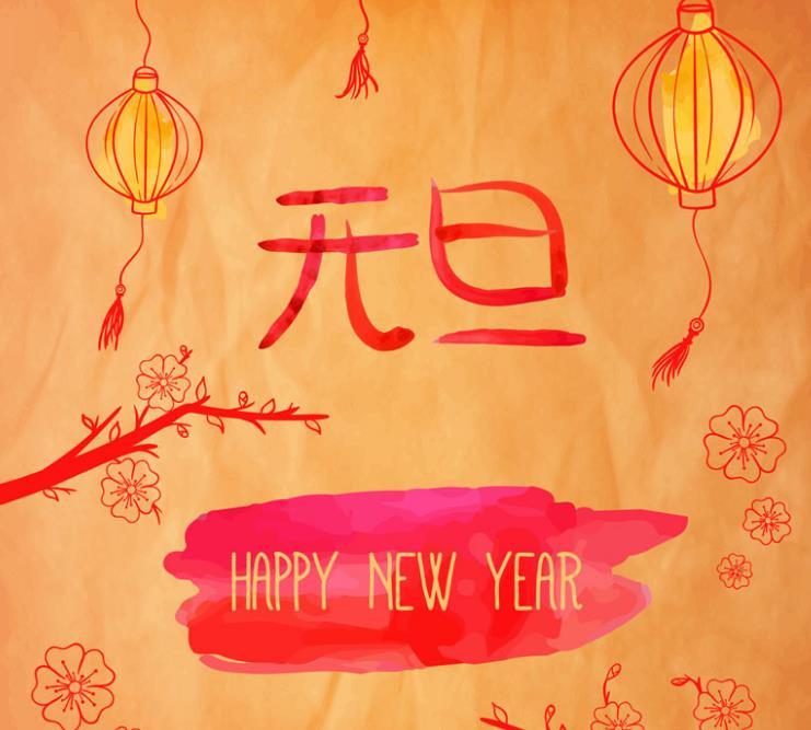中国一年之中会有很多节日,开年的第一个节日就是元旦,元月1月1日就是中国的元旦了,水彩绘元旦贺卡矢量素材中就是以水彩绘画的形式展现了元旦的素材,其中最不可少的就是灯笼的创作,两组手绘灯笼增添不少节日气氛,还加入了手绘花卉和花枝等元素,需要元旦素材就来本站下载吧。