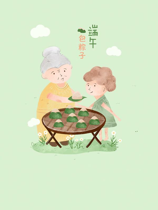 手绘端午节包粽子插画psd源文件