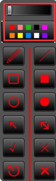 電腦屏幕劃線工具最新版