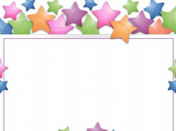 星星空白边框背景精美图片