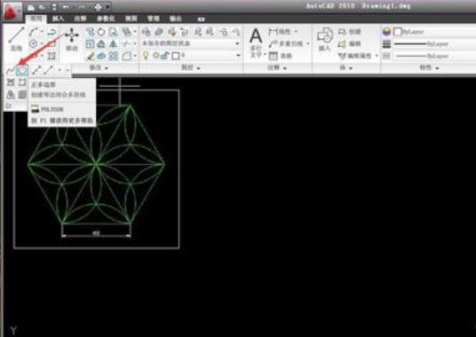 CAD简单的图形绘制丰富