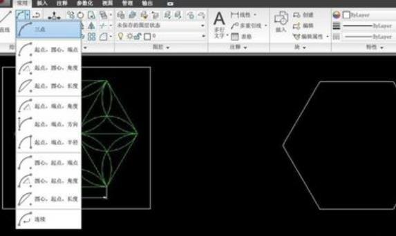 CAD简单的图形绘制