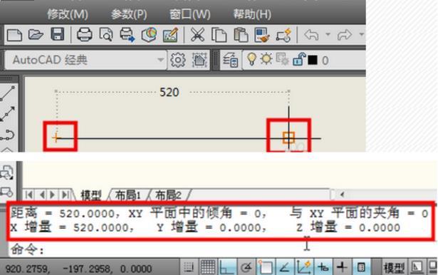 CAD图形尺寸调整