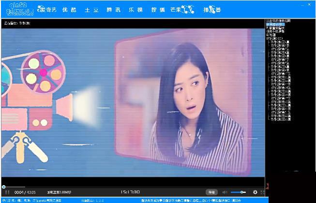qin52視頻資源播放器