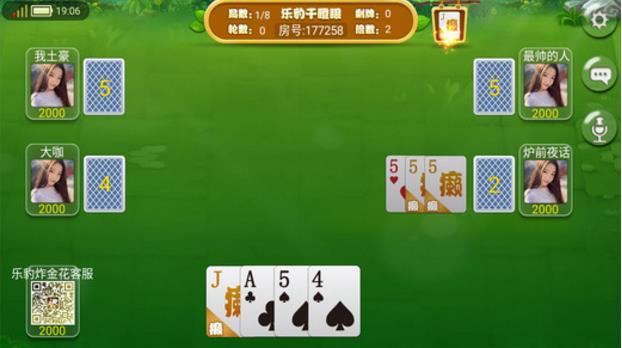 乐豹干瞪眼游戏安卓手机版介绍 乐豹干瞪眼游戏安卓手机版是一款经典