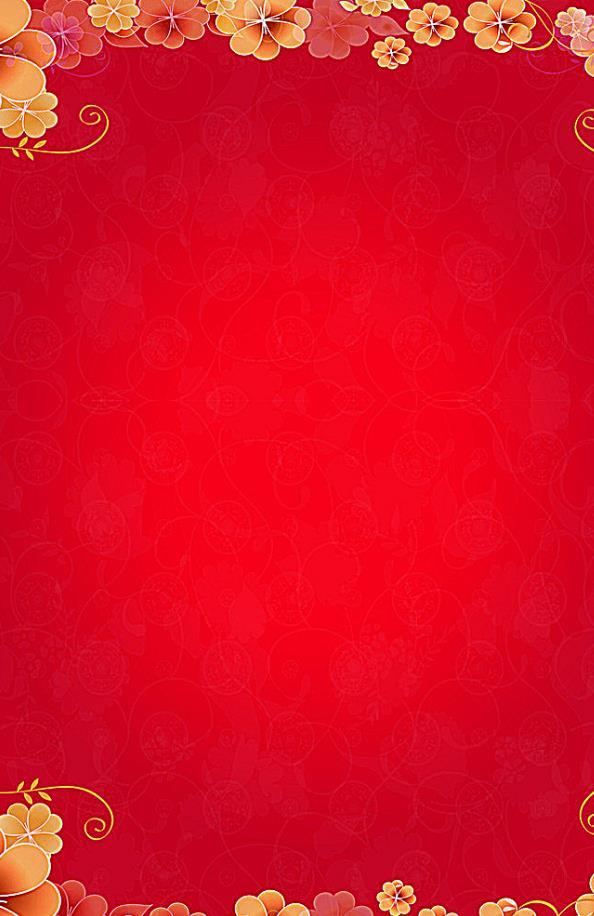 中为大家呈现的红色一样,充满了喜庆的气息,从古至今红色都被誉为吉祥