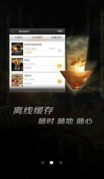 旋风vip视频解析app
