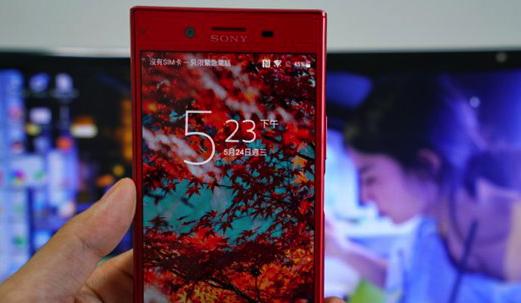 索尼Xperia XZ Premium大紅色真機配置