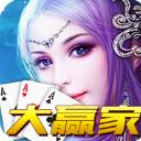 全民大赢家炸金花手机版(民间扑克牌) v1.9.3 安卓免费版