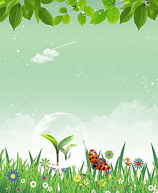 为大家呈现的这款卡通绿色春天花草插画背景矢量素材中可有着非常独特的夏季元素的风景设计,其中图片最上方加入了绿油油的树叶,而且每片树叶都是那么完美与饱满的状态呈现给大家的,就像是边框的造型设计出来,细细的树枝与树叶也是最能代表夏天的一种方式了,背景以浅绿色的天空为主,有天空就一定会有云彩的,白色云彩在背景中隐约呈现出来,而且天空中还有白色手绘造型的音乐音符的设计,小小的音乐音符仿佛小蝌蚪一样的造型,没有排序的音符就在以天空为背景的题材中设计而来,而且天空中不仅只有音乐的音符设计还有白色小星星的设计,星星是