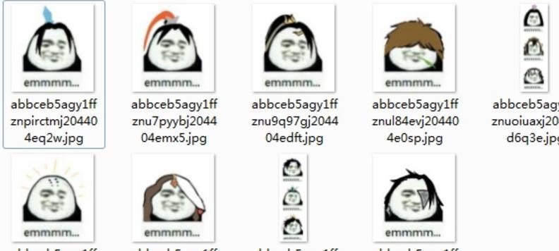 emmm表情包下载(欲言又止) 最新版 - 数码资源网图片