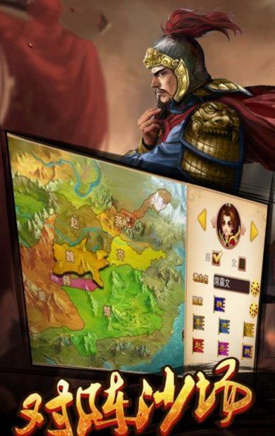 安卓手游下载 古代历史为背景 v1.0 手机最新版 家园复兴的战略图片