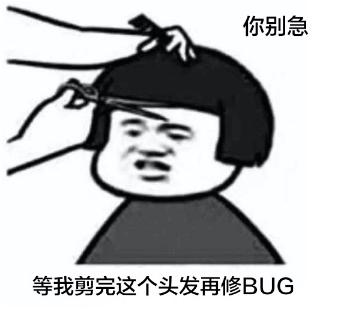 程序员qq表情包(程序员聊天表情) 高清版
