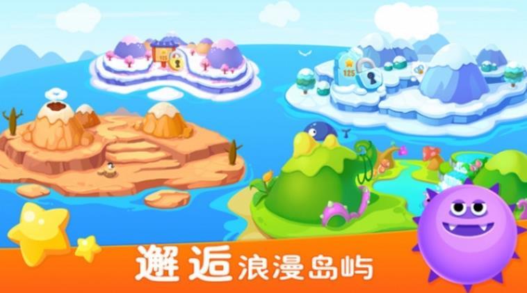 小鱼飞飞ipad版(清新超萌) v2.0.0 正式版