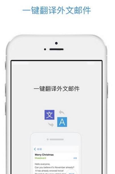 qq邮箱漂流瓶安卓版(聊天交友) v5.1.3 手机版