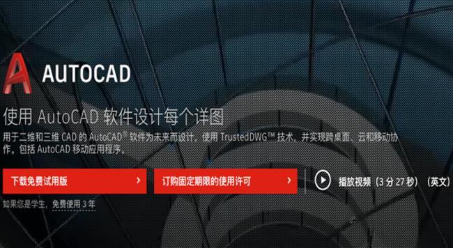 AutoCAD2017 Mac版特色