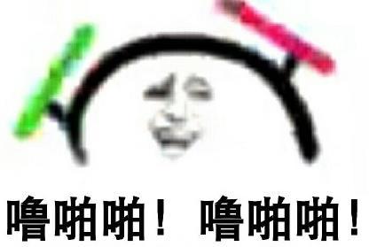 联络聊天 qq 表情 > kemu表情包下载  kemu表情包是一组由b站的小可爱