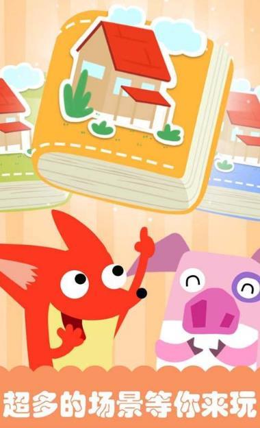 儿童涂色绘画手机最新版下载(开发孩子的智商)