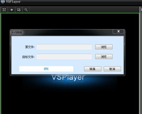 海康播放器苹果电脑版界面图片