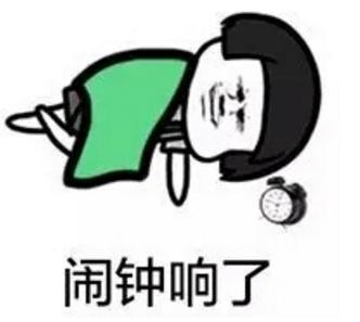 我不管我要再睡一会儿qq表情包下载(聊天表情图片) v1图片
