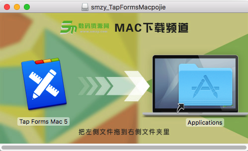 Tap Forms 5 For Mac