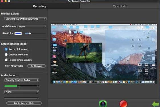 screensleeves苹果电脑版界面图片