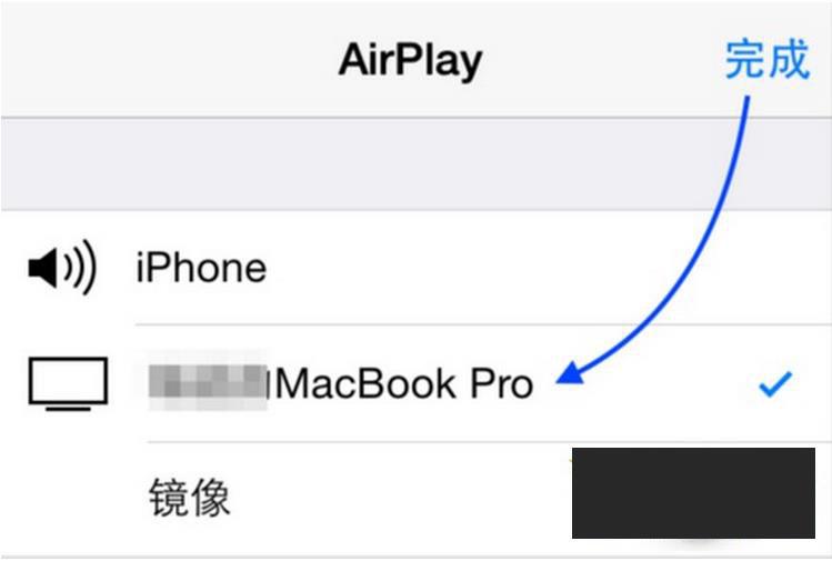 airplay ios10 無法使用怎么辦