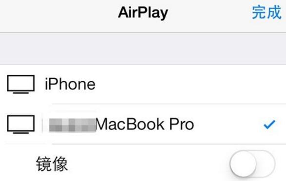airplay镜像设置