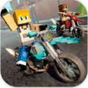 摩托骑手iPhone版