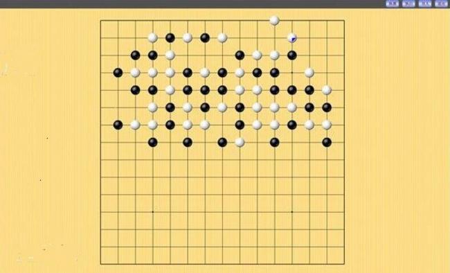 EduOffice五子棋游戏