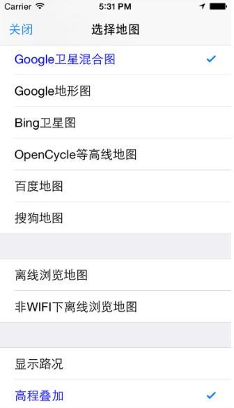 奥维互动地图中文版(交互式语音导航) v6.3.9 电脑最新版