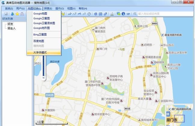 奥维互动地图vip账号分享工具(奥维地图vip账号大全) v2017 免费版