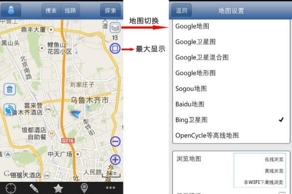奥维互动地图操作指南