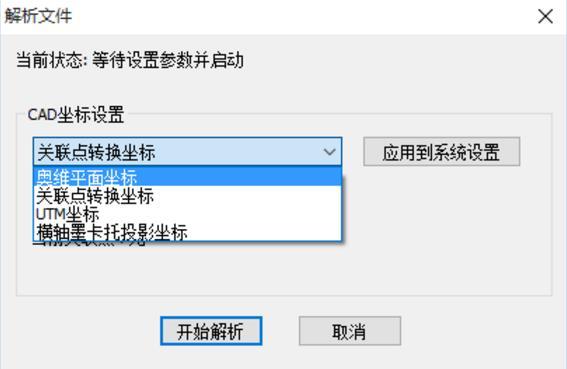 互动奥维使用地图导入CAD文件2008cad怎么修复文件图片