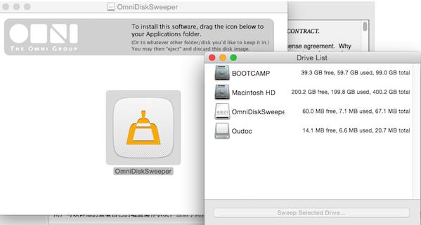 download free Omnidisksweeper Mac - softorgozsoft