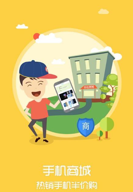 米兜流量手机最新版app(超级优惠的流量包) v1.0.2 官方安卓版