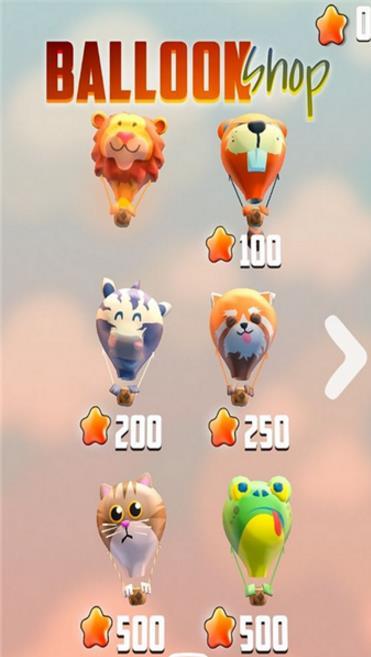 热气球动物手机版(关卡丰富道具众多) v1.1.3 安卓版图片