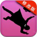 致命框架修改器(内购游戏所有内容) v3.1 安卓版